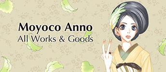 anno_main