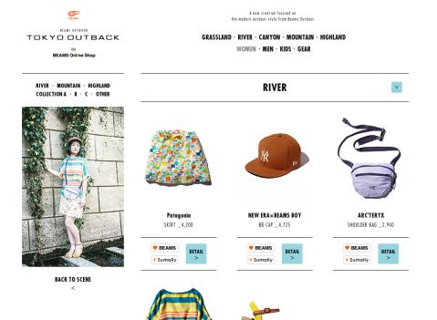また、BEAMS Online Shop内の特集ページ「BEAMS OUTDOOR TOKYO OUTBACK」では、さらに大きくSumallyボタンをフィーチャーいただいています。