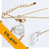PASS THE BATON cullet Necklace set
