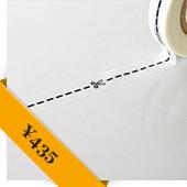 きりとりや マスキングテープ KIRI_TORI