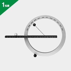 MoMA パーペチュアルカレンダー S,ブラック/シルバー