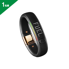 """Nike FuelBand METALUXE SE """"Rose Gold"""""""