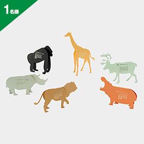 アニマルカレンダー2014 Safari