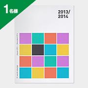 MoMA 17ヶ月 カレンダーブック 2014