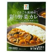 セブンプレミアム 彩り野菜カレー