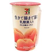 セブンプレミアム 生きて腸まで届く乳酸菌入り のむ白桃ヨーグルト