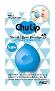 ロート製薬 , Chu Lip Waikiki, Hello Paradise (ワイキキハローパラダイス)~最高のバカンスに出かけるアクアマリンの香り~