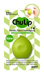 ロート製薬 , Chu Lip Nordic, Fancy Nostalgia (ノルディックファンシーノスタルジア)~おとぎ話の続きを描くリフレッシュピールの香り~