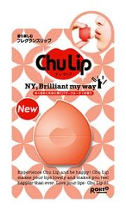 ロート製薬 , Chu Lip NY, Brilliant my way (ニューヨークブリリアントマイウェイ)~めくるめく未来に輝くパワームーブメントの香り~