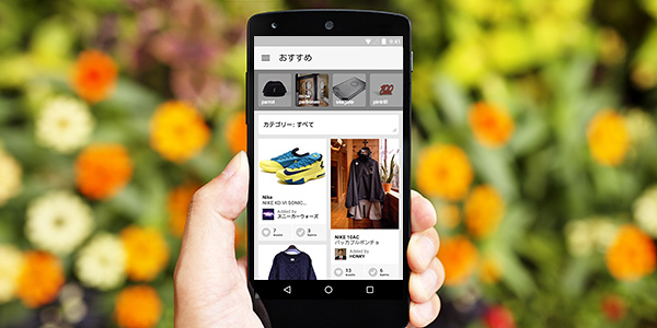 android_blog_recommend