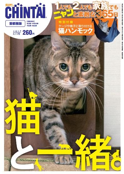 img_magazine01.jpg