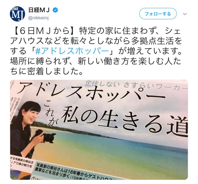 スクリーンショット 2019-03-06 17.34.04