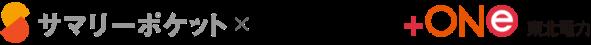 logo_LP_B